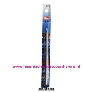 Wolhaaknaalden Met Duimsteun Alu Grijs 15Cm 5,00 Mm 195141 / 001143