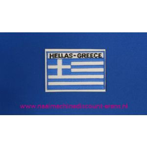 Hellas - Greece - 2682