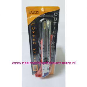 HAIXIN HX-223 Cutter Knife